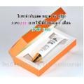 NSB Lightening Sun Protection Sunscreen โบทาย่า กันแดด ส่งฟรี EMS