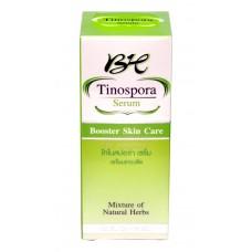 Botaya Herb Tinospora Serum Booster Skin Care โบทาย่า เฮิร์บ เซรั่ม ส่งฟรี EMS