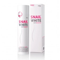 Snail White Body Booster สเนล ไวท์ บอดี้ บูสเตอร์ ส่งฟรี EMS
