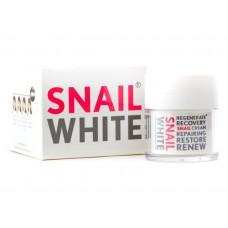 Snail White Cream สเนวไวท์ ครีมหอยทาก ส่งฟรี EMS