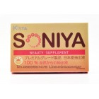 SONIYA โซนิญ่า รักษาสิว ส่งฟรี EMS